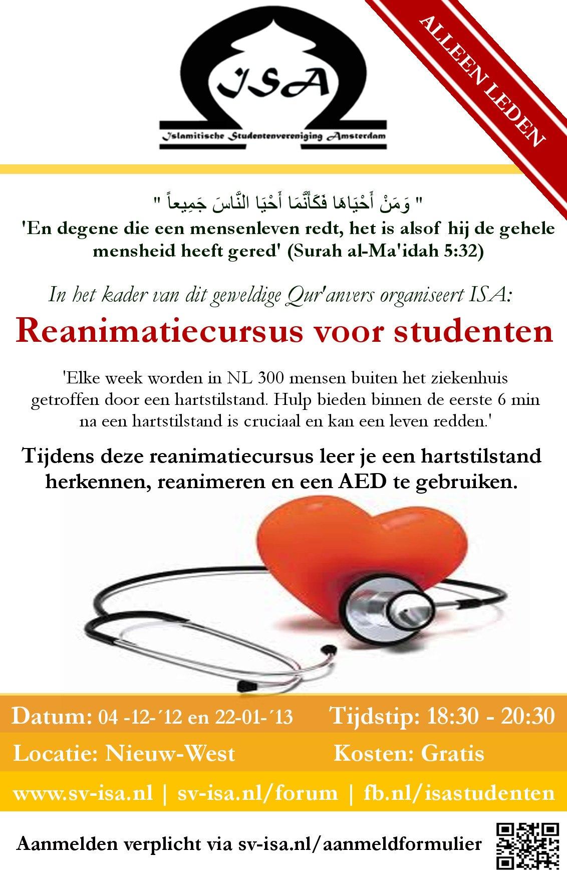 Reanimatiecursus voor ISA-leden