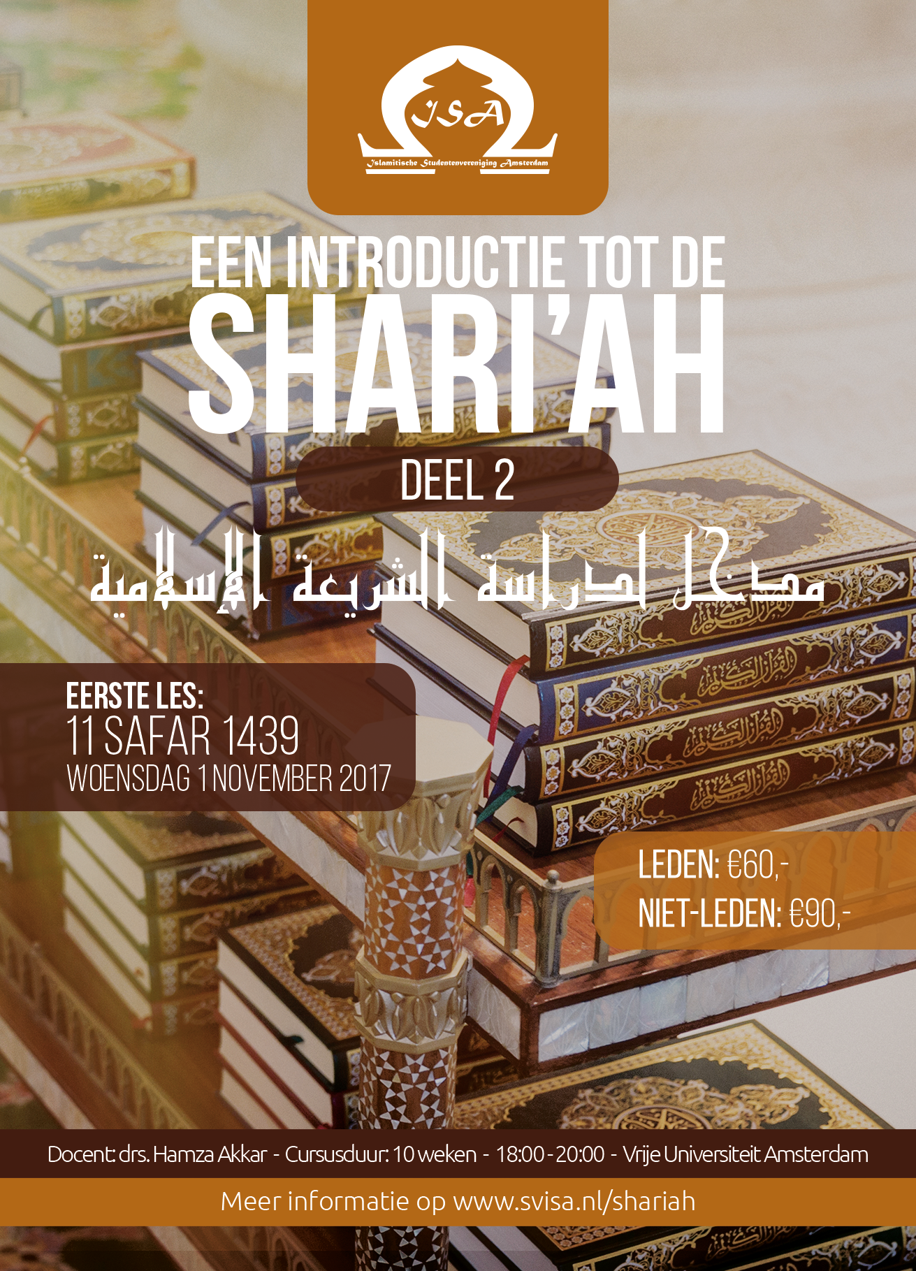 flyer-shariah-vu
