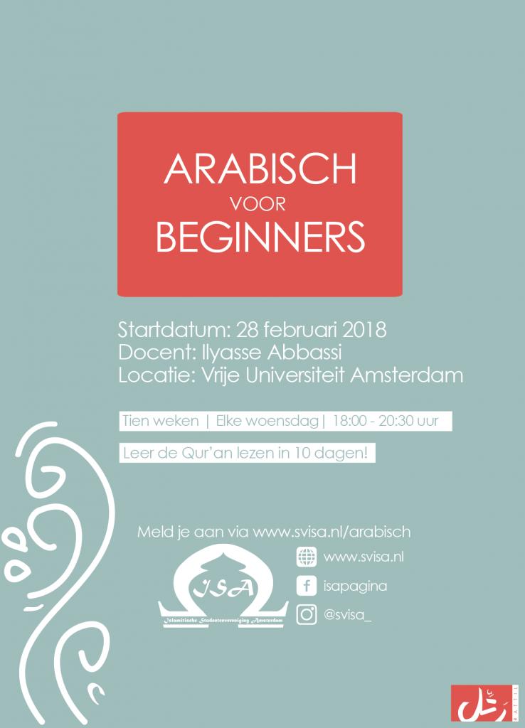 flyer-arabisch-voor-beginners-11