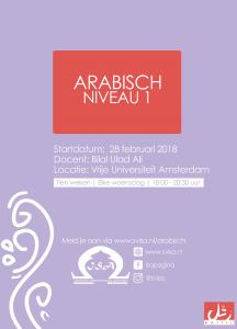 cursus-arabisch-niveau-1-amsterdam