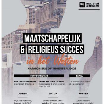flyer-maatschappelijk-en-religieus-succes-in-het-westen-harmonieus-of-tegenstrijdig-isa-vrije-universiteit-amsterdam-vu