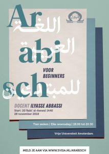 cursus-arabisch-voor--beginners-12