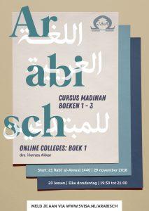 cursus-arabisch-online-madinah
