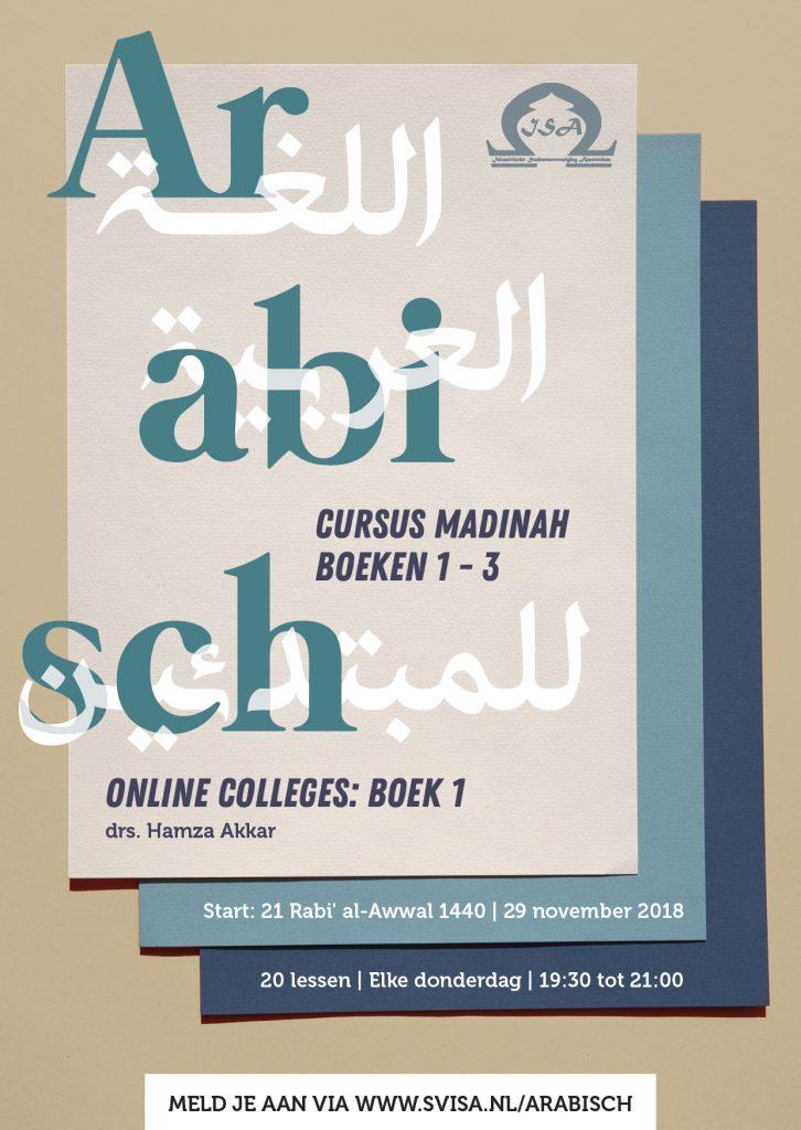 cursus-arabisch-madinah-boeken-1