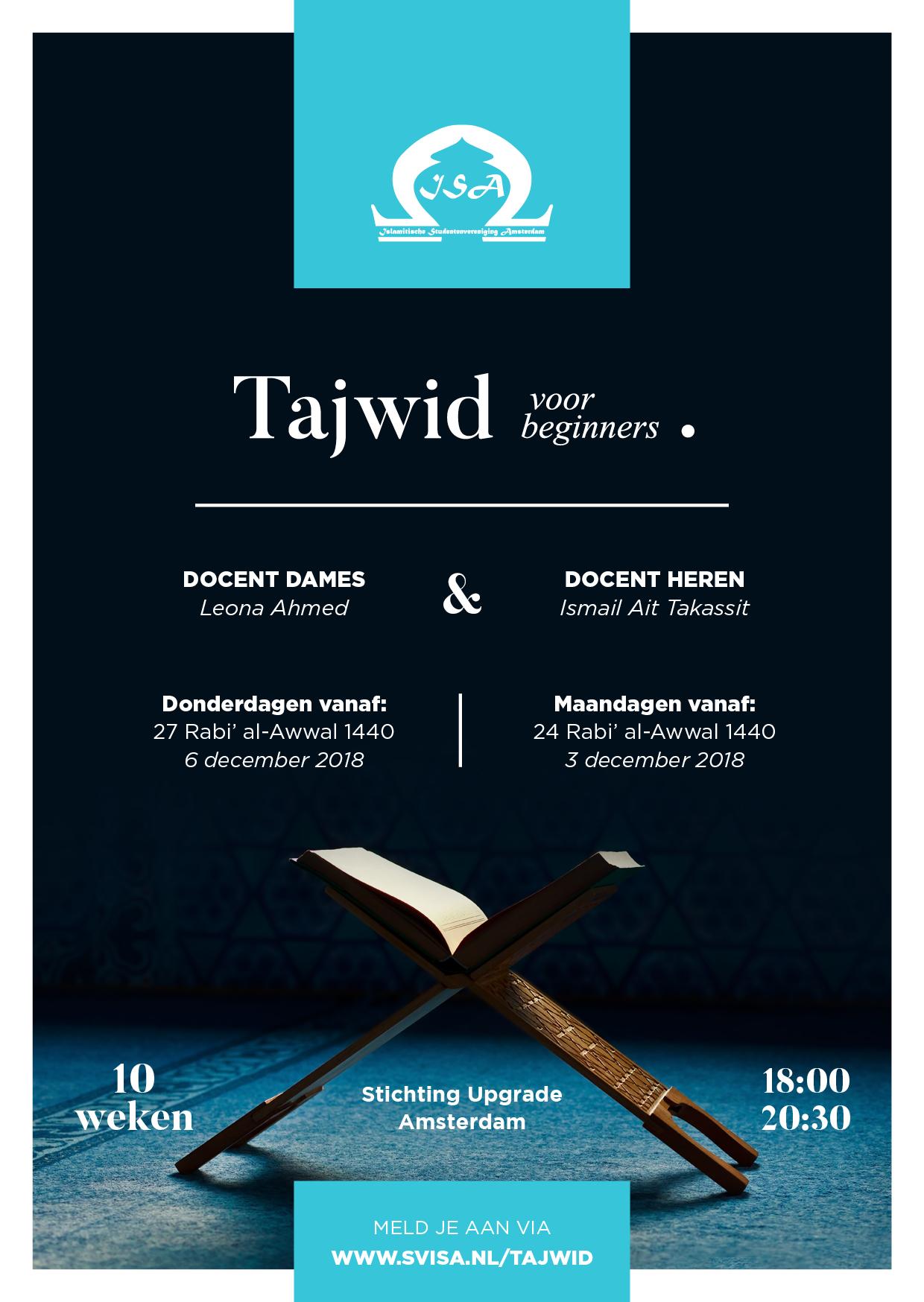 cursus-tajwid-voor-beginners-amsterdam
