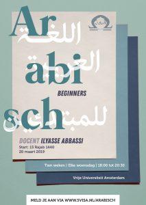 cursus-arabisch-voor-beginners-lezen-schrijven-amsterdam-islam-les