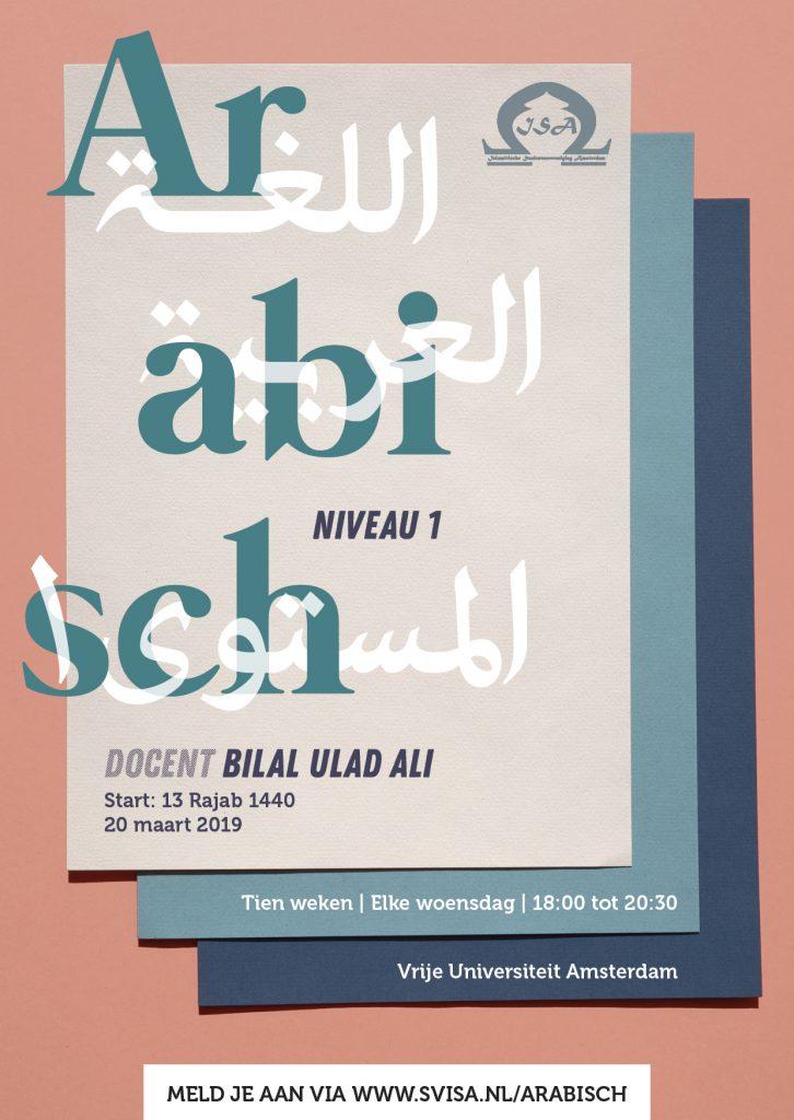 cursus-arabisch-niveau-1-lezen-schrijven-amsterdam-islam-les