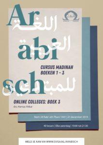 Cursus Arabisch Madinah Boek 3