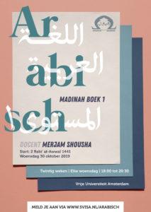 Arabisch-Madinah-boek-1