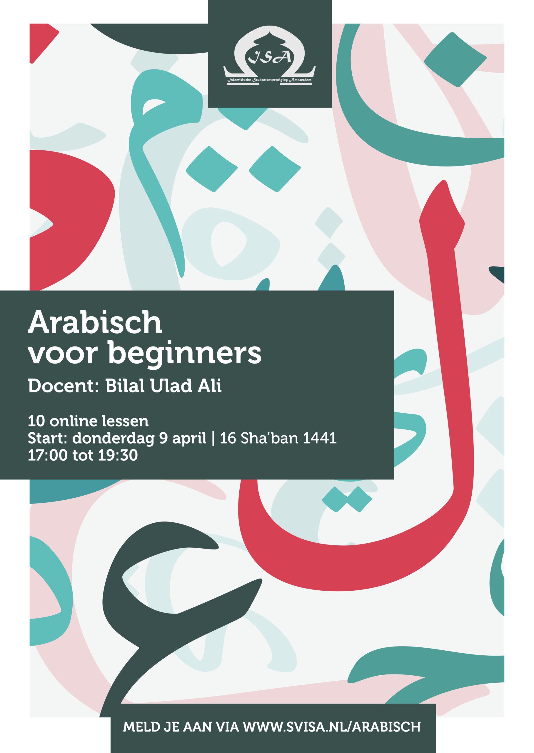 cursus-arabisch-voor-beginners