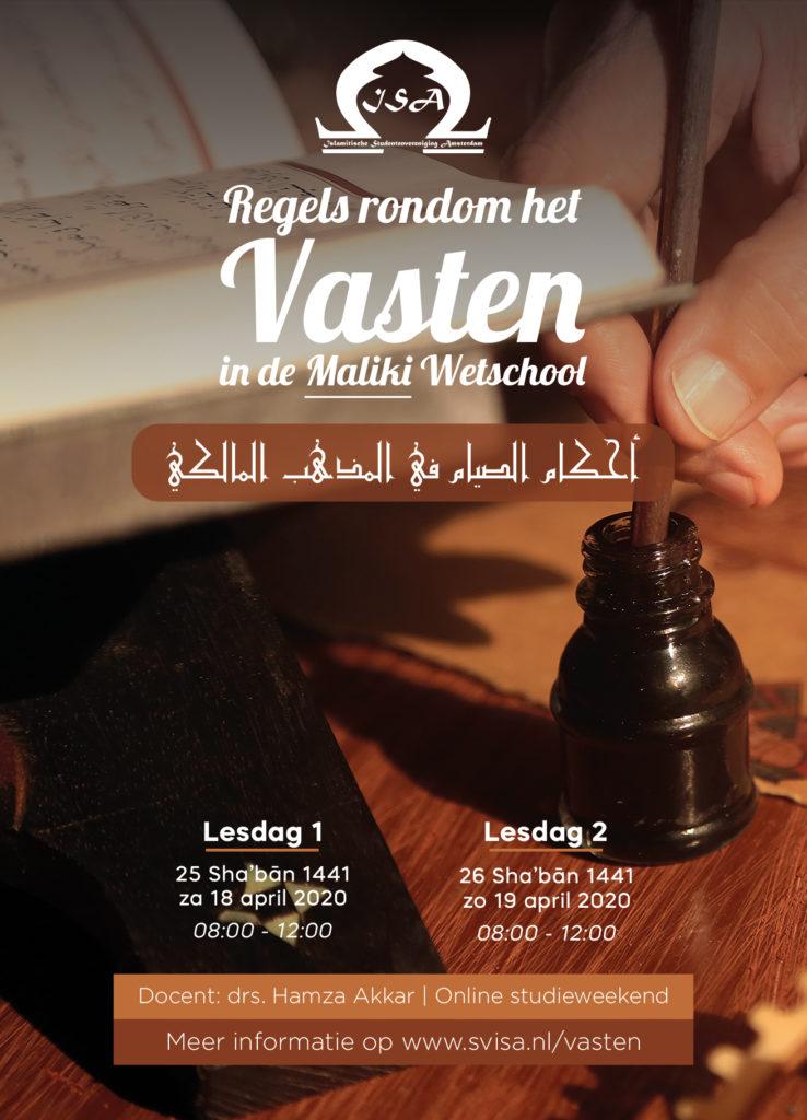 fiqh-van-het-vasten