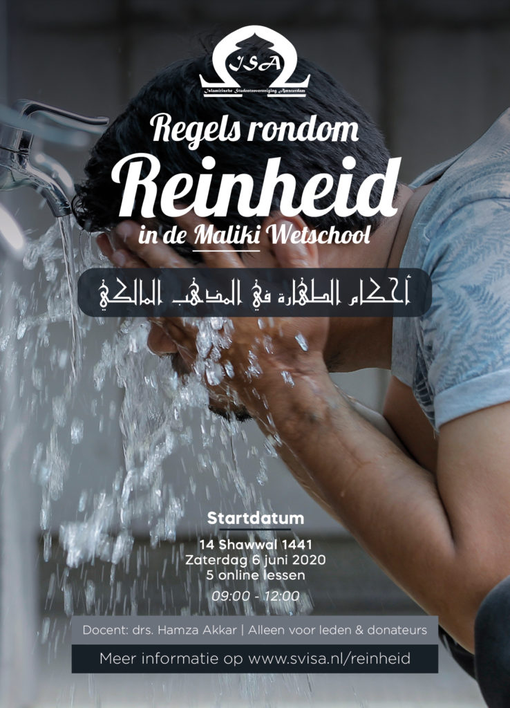 flyer-fiqh-reinheid