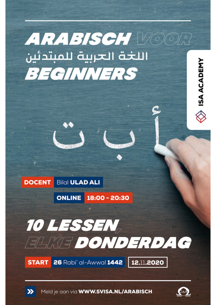 flyer-arabisch-beginners