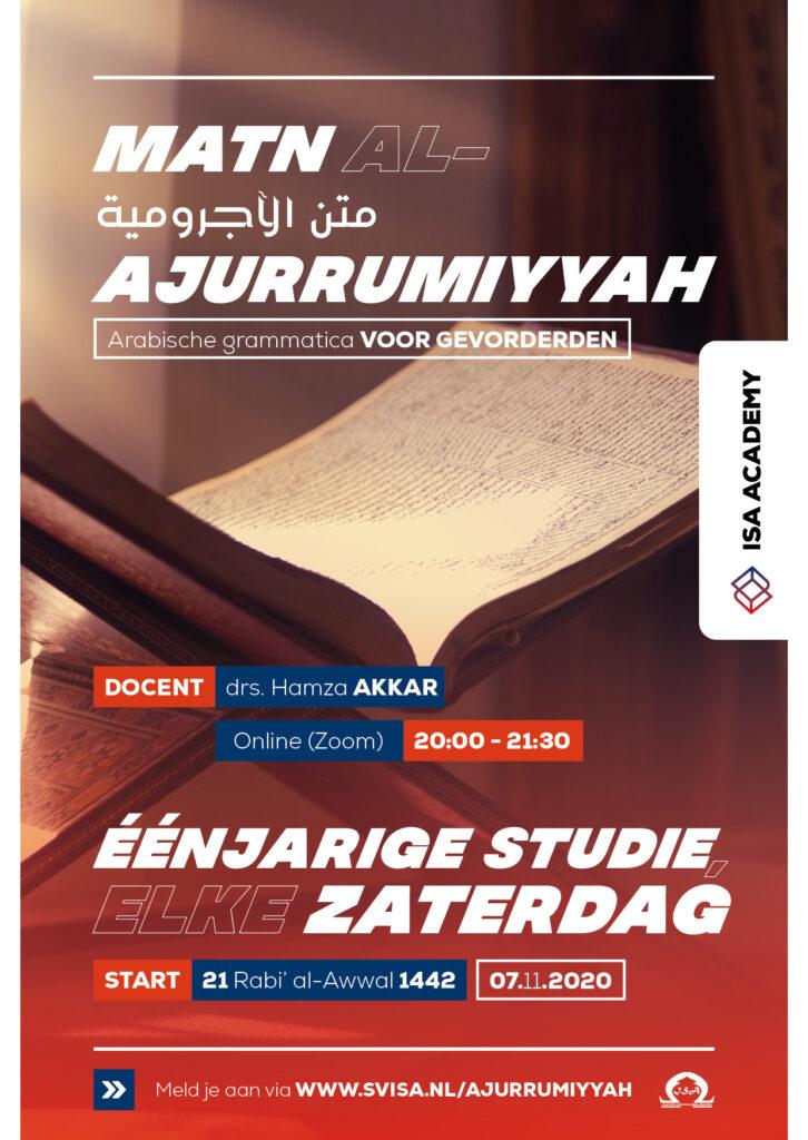 flyer-arabisch-ajurrumiyyah