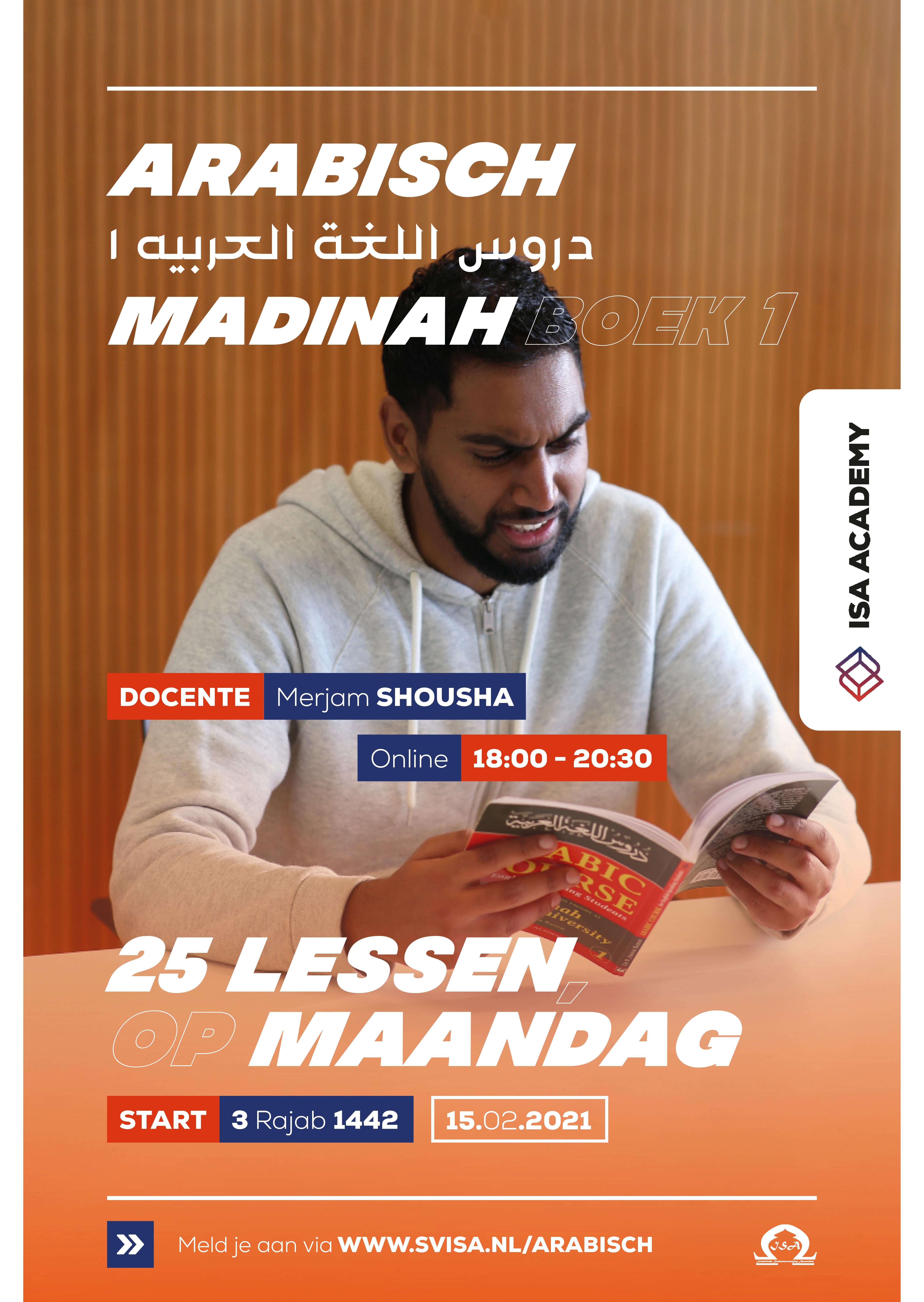 Madinah_1_flyer_final