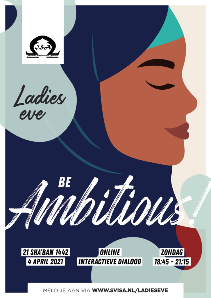Flyer_Ladies_Eve_Be_Ambitious